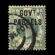TUT2160 - GB Officials - GOVT PARCELS Jubilee 1s. Dull green. CLICK FOR FULL DESCRIPTION
