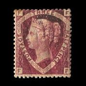 TUT2571 - GB QV - 1½d. lake-red, plate 3, letters F-F, fine mint full. CLICK FOR FULL DESCRIPTION