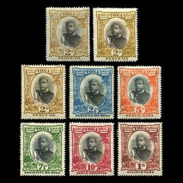TUT2883 - Tonga - KG II - small selection 8 different heads values between SG 40-50
