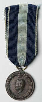 Greek W.W.II 1940-1941 Medal