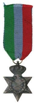 Greek W.W.II 1941-45 Medal