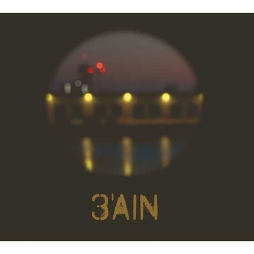 3'ain - 3'ain (EP)