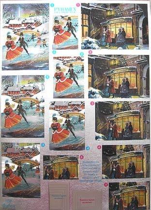 Dufex Christmas Pyramex Decoupage Sheet Victorian Christmas 764