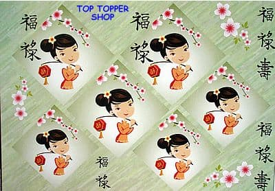 KANBAN DECOUPAGE / TOPPERS - LITTLE ORIENTAL MIYA