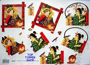 ORIENTAL LADIES IN FRAMES TBZ EMBOSSED GILDED DECOUPAGE SHEET 920