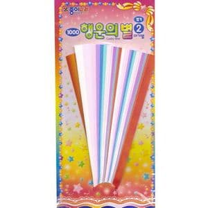 Lucky stars, Assorted colours, 15cm x 0.8cm, 138 sheets, (ok1198)