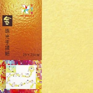 Shoyu Golden Light Yellow, 10 inch (25 cm) square, 10 sheets, (KYZ023)