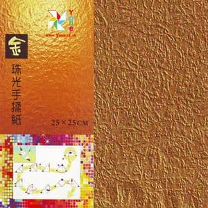 Shoyu Golden Rust Red, 10 inch (25 cm) square, 10 sheets, (KYZ014)