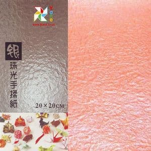 Shoyu Pearlescent Apricot Red , 8 inch (20 cm) square, 20 sheets, (KYJ072)