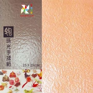 Shoyu Pearlescent Flesh, 10 inch (25 cm) square, 10 sheets, (KYZ045)