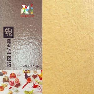 Shoyu Pearlescent Light Coffee, 10 inch (25 cm) square, 10 sheets, (KYZ031)