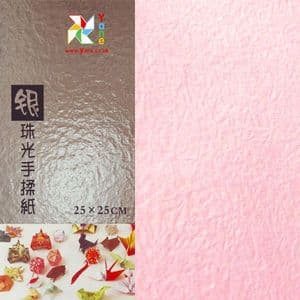 Shoyu Pearlescent Light Pink, 10 inch (25 cm) square, 10 sheets, (KYZ039)