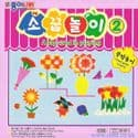 Toy used in playing 2, 6 inch (15 cm) square, 30 sheets, (ok109)