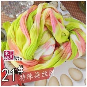 Two colours Specially dyed nylon, Nylon, Green-Yellow, pink, white, Stretched size 2.5m x 20cm, 1 piece, [SWW0383]
