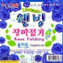 Well-being rose folding (blue), 3.6 inch (9cm) square, 25 sheets, (ok390)