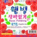 Well-being rose folding (red), 3.6 inch (9cm) square, 25 sheets, (ok388)