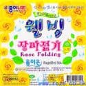Well-being rose folding (yellow), 3.6 inch (9cm) square, 25 sheets, (ok389)