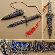24cm Monastery Double Edged Dagger With Sheath